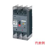 パナソニック Panasonic 電設資材ブレーカ漏電ブレーカBJW型BJW32509K