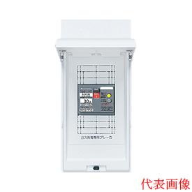 パナソニック Panasonic 電設資材住宅分電盤・分電盤既設対応ガス発電/燃料電池リニューアルボックスBQC325G