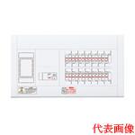パナソニック Panasonic 電設資材住宅分電盤・分電盤スッキリパネル コンパクト21BQW35122