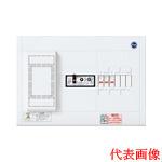 パナソニック Panasonic 電設資材住宅分電盤・分電盤スッキリパネル コンパクト21BQWB32333
