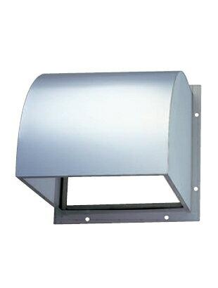 東芝 換気扇システム部材有圧換気扇専用防火ダンパー付ウェザーカバーC-20SDP2