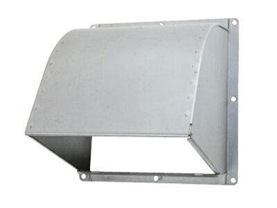 東芝 システム部材防火ダンパー付ウェザーカバー(ステンレス製)25cm用C-25SDT