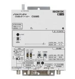 DXアンテナ 共同受信用ブースターCS/BS-IF帯(UHF(CATV)・V-Low・FM帯パス)2K・4K・8K対応 50dB形 高シールドC50MS