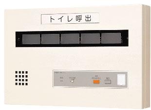 アイホン ビジネス向けインターホントイレ呼出表示装置 5窓用表示器CBN-5C