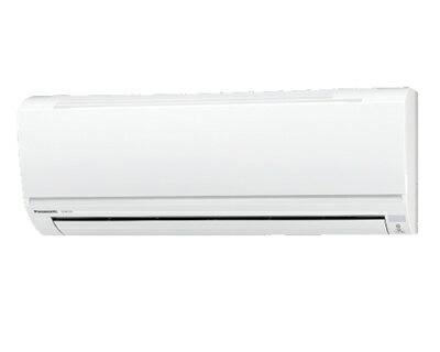 パナソニック Panasonic 住宅用ハウジングエアコンフリーマルチエアコン 室内ユニット 壁掛タイプCS-M282C2(おもに10畳用)※室内機のみ