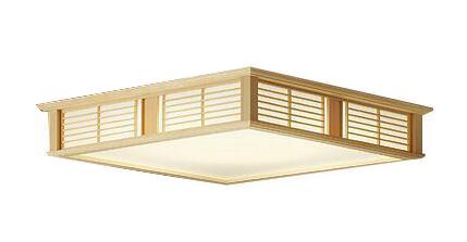 大光電機 照明器具和風LEDシーリングライトタイマー付リモコン・プルレス 調色調光タイプDCL-39774【~6畳】