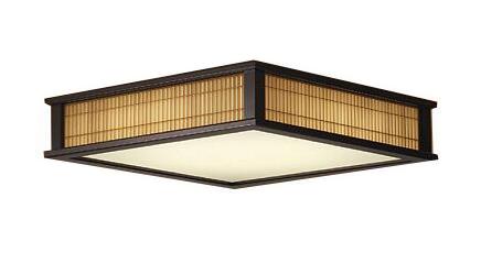 大光電機 照明器具和風LEDシーリングライトタイマー付リモコン・プルレス 調色調光タイプDCL-39875【~8畳】
