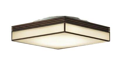 大光電機 照明器具和風LEDシーリングライトタイマー付リモコン・プルレス 調色調光タイプDCL-39982【~8畳】