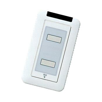 パナソニック Panasonic 電設資材ワイヤレスコール小電力型ワイヤレス壁スイッチ発信器(2釦)(ホルダー付) ECE5332