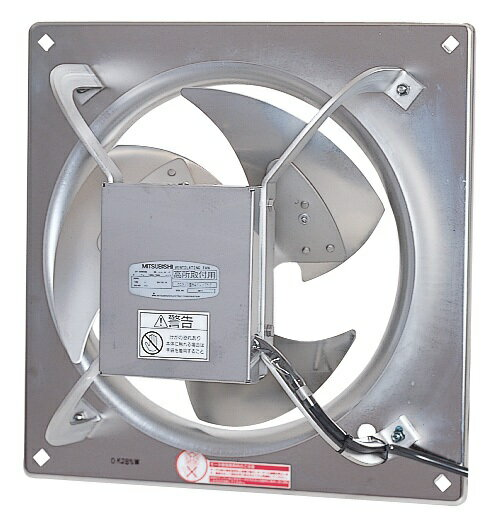 三菱電機 産業用有圧換気扇低騒音形ステンレスタイプ温泉・温水プール・重塩害地域用【排気・給気変更可能】EF-40DTXB3-F