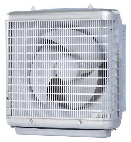 三菱電機 業務用有圧換気扇厨房・調理室・給食室用【排気専用】EFC-35MSB