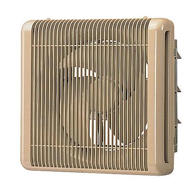 三菱電機 業務用有圧換気扇学校・飲食店・各種店舗用 単相100V【排気専用】EFG-25KSB-C