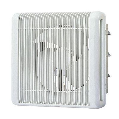 三菱電機 業務用有圧換気扇プール・浴室用 単相100V【排気専用】EFG-40KDSB