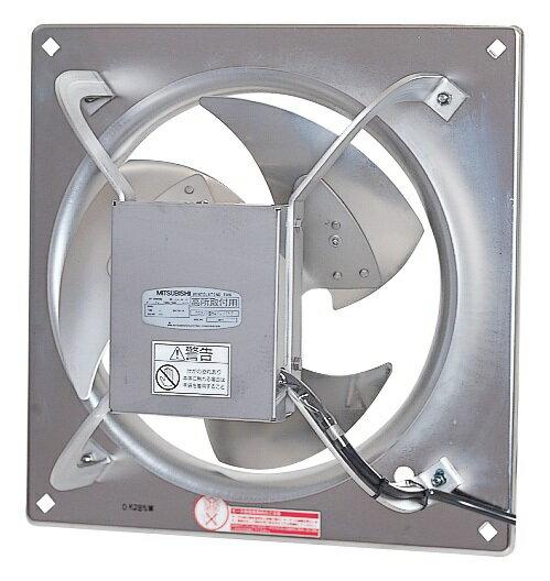 ●三菱電機 産業用有圧換気扇低騒音形ステンレス高耐食タイプ 3相200V温泉・温水プール・重塩害地域用【排気・給気変更可能】EG-60FTXB3-F