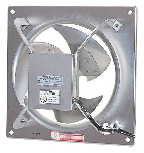 ●三菱電機 産業用有圧換気扇低騒音形ステンレスタイプ 3相200V厨房・下水処理場・塩害地域用【排気・給気変更可能】EG-60FTXB3