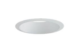 三菱電機 施設照明LEDベースダウンライト MCシリーズ クラス20096° φ100 反射板枠(白色コーン 遮光15°)昼白色 一般タイプ 連続調光 FHT42形相当EL-D00/1(201NM) AHZ