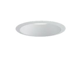 三菱電機 施設照明LEDベースダウンライト MCシリーズ クラス25096° φ100 反射板枠(白色コーン 遮光15°)昼白色 一般タイプ 連続調光 水銀ランプ100形相当EL-D00/1(251NM) AHZ