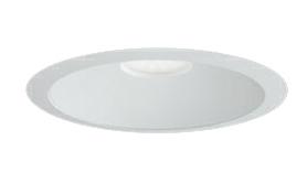 三菱電機 施設照明LEDベースダウンライト MCシリーズ クラス20099° φ150 反射板枠(白色コーン 遮光15°)昼白色 一般タイプ 連続調光 FHT42形相当EL-D04/3(201NM) AHZ