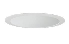 三菱電機 施設照明LEDベースダウンライト MCシリーズ クラス15085° φ125 反射板枠(深枠タイプ 白色コーン 遮光30°)電球色 一般タイプ 連続調光 FHT32形相当EL-D06/2(151LM) AHZ