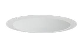 三菱電機 施設照明LEDベースダウンライト MCシリーズ クラス20085° φ125 反射板枠(深枠タイプ 白色コーン 遮光30°)温白色 一般タイプ 連続調光 FHT42形相当EL-D06/2(201WWM) AHZ