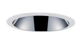 三菱電機 施設照明LEDベースダウンライト MCシリーズ クラス15058° φ125 反射板枠(深枠タイプ 鏡面コーン 遮光30°)白色 一般タイプ 連続調光 FHT32形相当EL-D07/2(151WM) AHZ