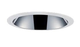 三菱電機 施設照明LEDベースダウンライト MCシリーズ クラス20058° φ125 反射板枠(深枠タイプ 鏡面コーン 遮光30°)電球色 一般タイプ 固定出力 FHT42形相当EL-D07/2(201LM) AHN