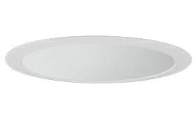 三菱電機 施設照明LEDベースダウンライト MCシリーズ クラス15089° φ150 反射板枠(深枠タイプ 白色コーン 遮光30°)昼白色 一般タイプ 連続調光 FHT32形相当EL-D08/3(151NM) AHZ