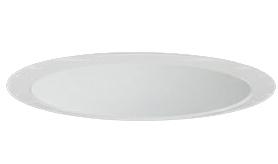 三菱電機 施設照明LEDベースダウンライト MCシリーズ クラス20089° φ150 反射板枠(深枠タイプ 白色コーン 遮光30°)電球色 一般タイプ 固定出力 FHT42形相当EL-D08/3(201LM) AHN