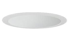 三菱電機 施設照明LEDベースダウンライト MCシリーズ クラス20089° φ150 反射板枠(深枠タイプ 白色コーン 遮光30°)温白色 一般タイプ 連続調光 FHT42形相当EL-D08/3(201WWM) AHZ
