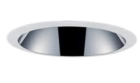 三菱電機 施設照明LEDベースダウンライト MCシリーズ クラス15049° φ150 反射板枠(深枠タイプ 鏡面コーン 遮光30°)電球色 一般タイプ 固定出力 FHT32形相当EL-D09/3(151LM) AHN