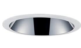 三菱電機 施設照明LEDベースダウンライト MCシリーズ クラス25049° φ150 反射板枠(深枠タイプ 鏡面コーン 遮光30°)温白色 一般タイプ 固定出力 水銀ランプ100形相当EL-D09/3(251WWM) AHN