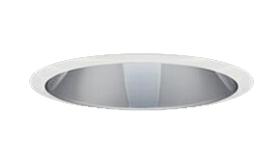 三菱電機 施設照明LEDベースダウンライト MCシリーズ クラス10037° φ125 反射板枠(グレアソフト 銀色コーン 遮光45°)電球色 一般タイプ 連続調光 FHT24形相当EL-D10/2(101LM) AHZ