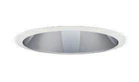 三菱電機 施設照明LEDベースダウンライト MCシリーズ クラス20037° φ125 反射板枠(グレアソフト 銀色コーン 遮光45°)温白色 一般タイプ 固定出力 FHT42形相当EL-D10/2(201WWM) AHN