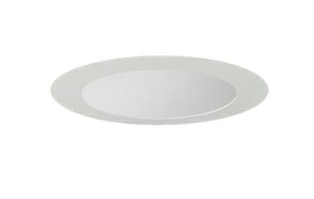 三菱電機 施設照明LEDベースダウンライト MCシリーズ クラス15098° φ175 反射板枠(リニューアル対応 白色コーン 遮光15°)白色 一般タイプ 固定出力 FHT32形相当EL-D14/4(151WM) AHN