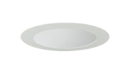 三菱電機 施設照明LEDベースダウンライト MCシリーズ クラス20098° φ175 反射板枠(リニューアル対応 白色コーン 遮光15°)温白色 一般タイプ 固定出力 FHT42形相当EL-D14/4(201WWM) AHN