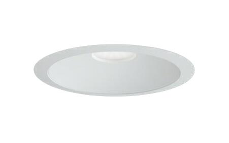 三菱電機 施設照明LEDベースダウンライト MCシリーズ クラス25098° φ200 反射板枠(リニューアル対応 白色コーン 遮光15°)白色 高演色タイプ 固定出力 水銀ランプ100形相当EL-D15/5(250WH) AHN