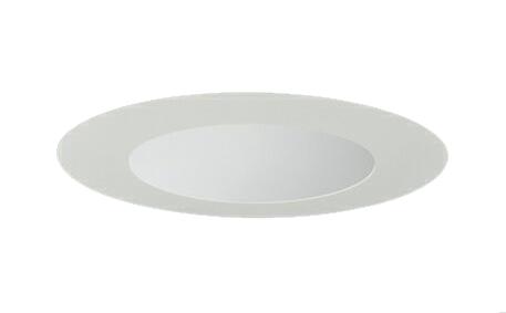 三菱電機 施設照明LEDベースダウンライト MCシリーズ クラス25098° φ200 反射板枠(リニューアル対応 白色コーン 遮光15°)温白色 一般タイプ 固定出力 水銀ランプ100形相当EL-D15/5(251WWM) AHN