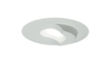 三菱電機 施設照明LEDベースダウンライト MCシリーズ クラス100φ150 反射板枠(ウォールウォッシャ)昼白色 一般タイプ 固定出力 FHT24形相当EL-D17/3(101NM) AHN