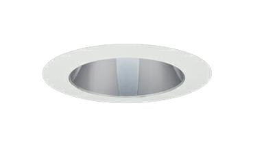 三菱電機 施設照明LEDベースダウンライト MCシリーズ クラス6037° φ150 反射板枠(グレアソフト 銀色コーン 遮光45°)電球色 一般タイプ 固定出力 FHT16形相当EL-D21/3(06127M) AHN