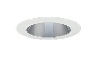 三菱電機 施設照明LEDベースダウンライト MCシリーズ クラス10037° φ150 反射板枠(グレアソフト 銀色コーン 遮光45°)電球色 一般タイプ 連続調光 FHT24形相当EL-D21/3(10127M) AHZ
