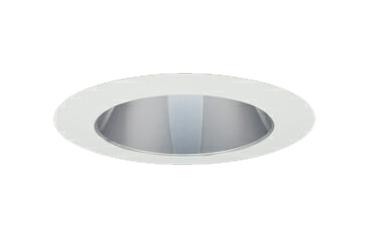三菱電機 施設照明LEDベースダウンライト MCシリーズ クラス25037° φ150 反射板枠(グレアソフト 銀色コーン 遮光45°)白色 高演色タイプ 連続調光 水銀ランプ100形相当EL-D21/3(250WH) AHZ