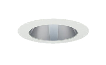 三菱電機 施設照明LEDベースダウンライト MCシリーズ クラス25037° φ150 反射板枠(グレアソフト 銀色コーン 遮光45°)昼白色 省電力タイプ 連続調光 水銀ランプ100形相当EL-D21/3(251NS) AHZ