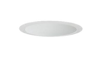 三菱電機 施設照明LEDベースダウンライト MCシリーズ クラス15079° φ100 反射板枠(深枠タイプ 白色コーン 遮光30°)温白色 一般タイプ 連続調光 FHT32形相当EL-D22/1(151WWM) AHZ