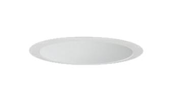 三菱電機 施設照明LEDベースダウンライト MCシリーズ クラス25079° φ100 反射板枠(深枠タイプ 白色コーン 遮光30°)電球色 高演色タイプ 連続調光 水銀ランプ100形相当EL-D22/1(250LH) AHZ
