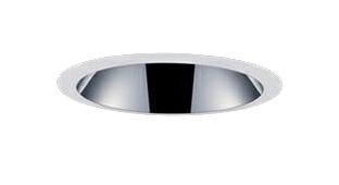 三菱電機 施設照明LEDベースダウンライト MCシリーズ クラス15049° φ100 反射板枠(深枠タイプ 鏡面コーン 遮光30°)電球色 一般タイプ 固定出力 FHT32形相当EL-D23/1(151LM) AHN