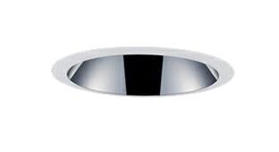 三菱電機 施設照明LEDベースダウンライト MCシリーズ クラス20049° φ100 反射板枠(深枠タイプ 鏡面コーン 遮光30°)電球色 一般タイプ 固定出力 FHT42形相当EL-D23/1(201LM) AHN