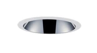 三菱電機 施設照明LEDベースダウンライト MCシリーズ クラス20049° φ100 反射板枠(深枠タイプ 鏡面コーン 遮光30°)昼白色 一般タイプ 固定出力 FHT42形相当EL-D23/1(201NM) AHN