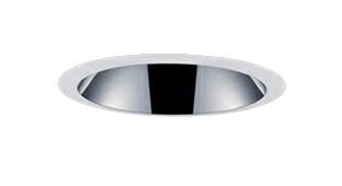三菱電機 施設照明LEDベースダウンライト MCシリーズ クラス20049° φ100 反射板枠(深枠タイプ 鏡面コーン 遮光30°)昼白色 省電力タイプ 連続調光 FHT42形相当EL-D23/1(201NS) AHZ