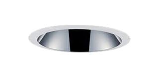 三菱電機 施設照明LEDベースダウンライト MCシリーズ クラス20049° φ100 反射板枠(深枠タイプ 鏡面コーン 遮光30°)白色 一般タイプ 固定出力 FHT42形相当EL-D23/1(201WM) AHN