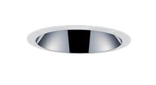 三菱電機 施設照明LEDベースダウンライト MCシリーズ クラス20049° φ100 反射板枠(深枠タイプ 鏡面コーン 遮光30°)白色 一般タイプ 連続調光 FHT42形相当EL-D23/1(201WM) AHZ
